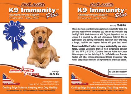K9 Immunity Plus™ for dogs under 31-70 pounds