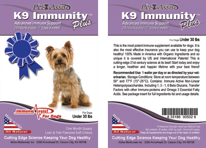 K9 Immunity Plus™ for dogs under 30 pounds